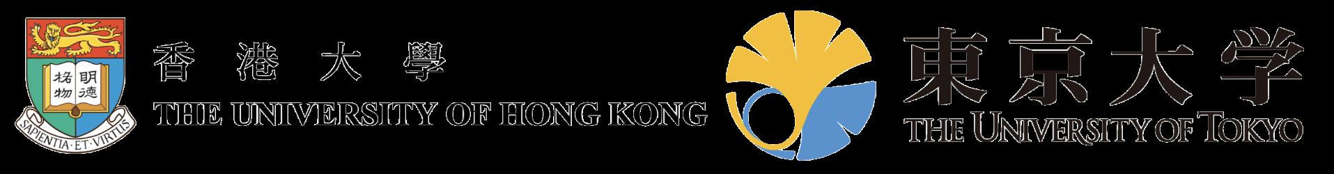 HKU-UTokyo Joint Summer Program